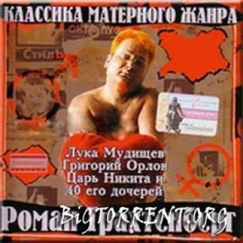 zrelaya-zhenshina-konchila-foto